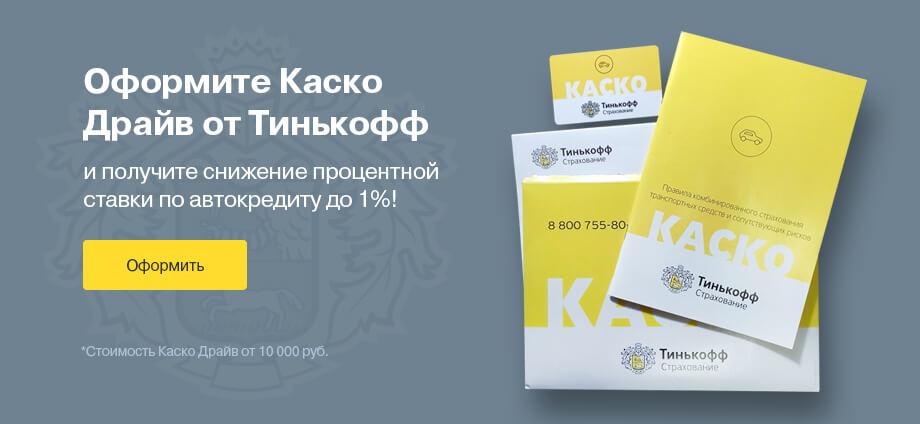 оформить кредит брянск помощь получения кредита с плохой кредитной истории в москве